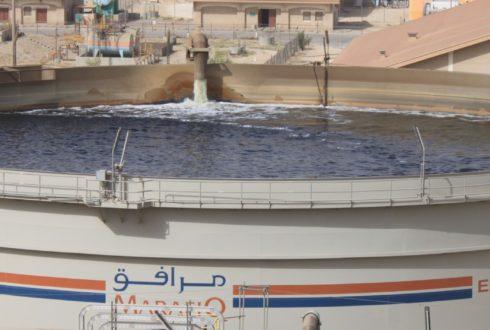 Expansion of East Pump Station , Marafiq, Jubail